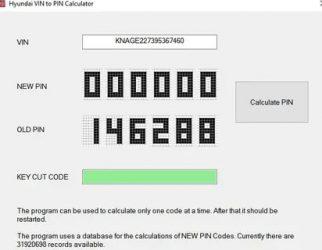 Код иммобилайзера по vin коду