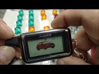 Автозапуск аллигатор как завести с брелка?