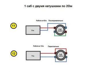 Подключение двух сабов 2 2